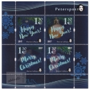 Peterspost St. Petersburg, Merry Christmas and Happy New Year! - Euro, Block (4 Werte) postfrisch